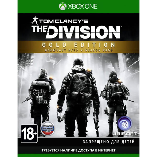 Видеоигра для Xbox One . Tom Clancy's The Division Gold Edition