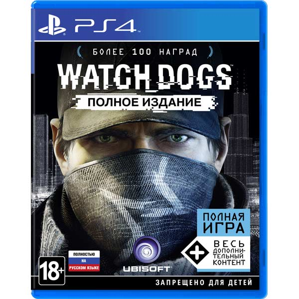 Видеоигра для PS4 . Watch Dogs Complete sleeping dogs definitive edition игра для ps4
