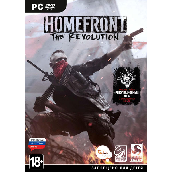 Видеоигра для PC . Homefront:The Revolution игра для pc медиа homefront the revolution