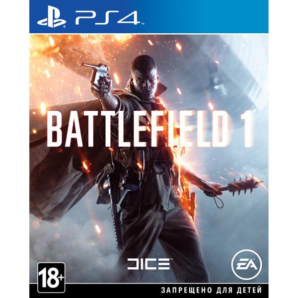 Видеоигра для PS4 . Battlefield 1