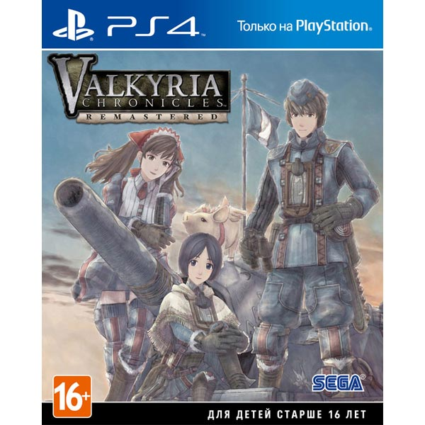 Видеоигра для PS4 . Valkyria Chronicles Remastered oki oki c9655dn