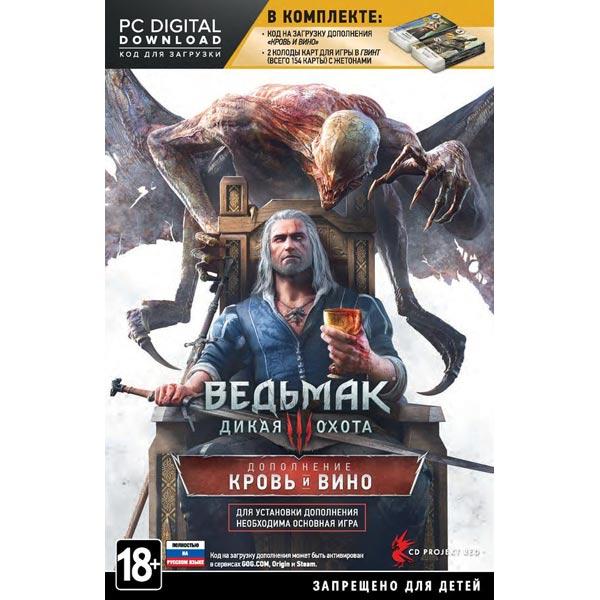 Видеоигра для PC . Ведьмак 3:Дикая Охота видеоигра для pc медиа rise of the tomb raider 20 летний юбилей
