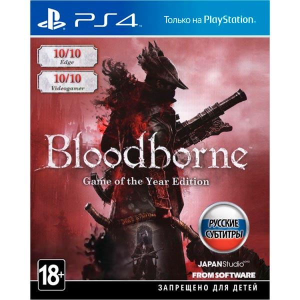 Видеоигра для PS4 . Bloodborne:Порождение крови