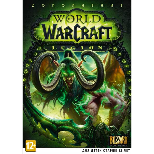 Видеоигра для PC . World of Warcraft Legion (дополнение)