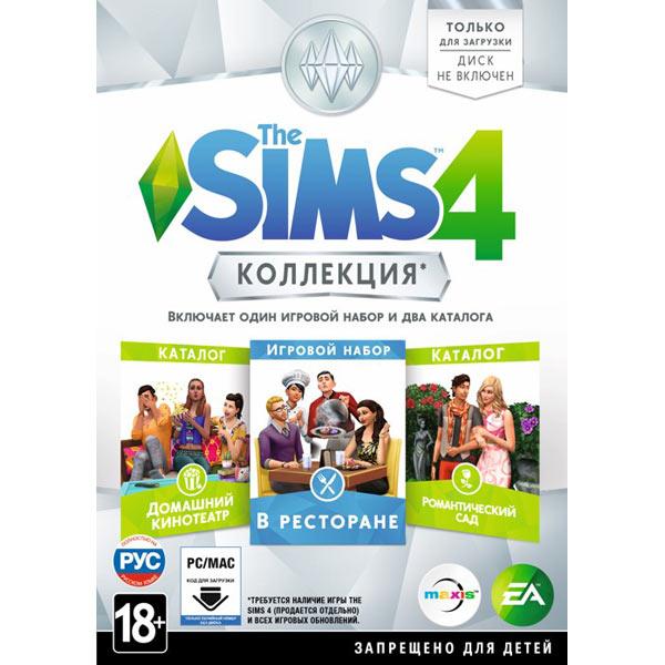 Видеоигра для PC . The Sims 4 Коллекция видеоигра для pc the sims 4 городская жизнь