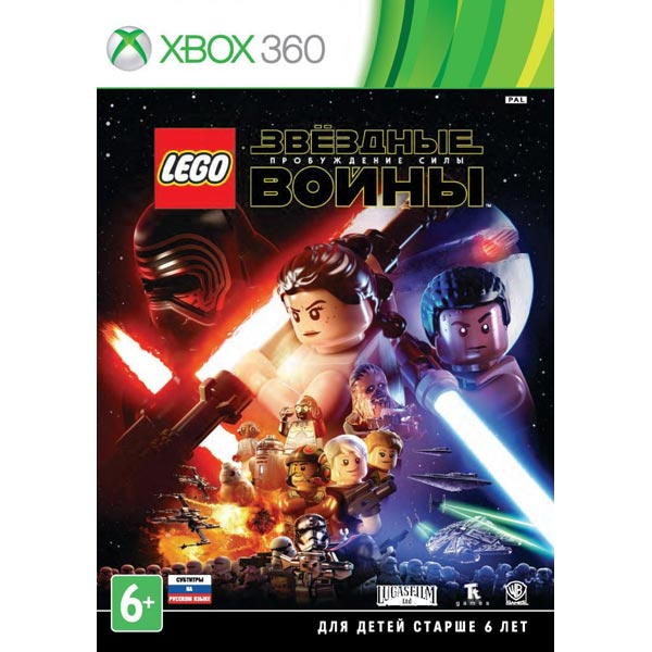 Видеоигра для Xbox 360 . LEGO Звездные войны:Пробуждение Силы игра для xbox just dance 2018
