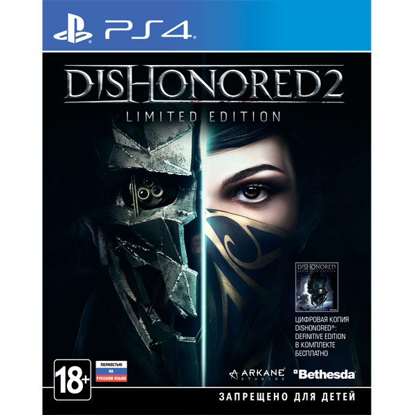 Видеоигра для PS4 . Dishonored 2 Limited Edition
