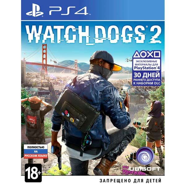 Видеоигра для PS4 . Watch Dogs 2 автокресло britax romer kidfix xp wine rose