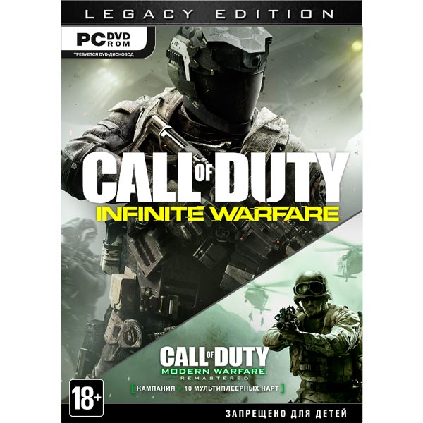 Видеоигра для PC . Call of Duty: Infinite Warfare Legacy Edition видеоигра для pc football manager 2016