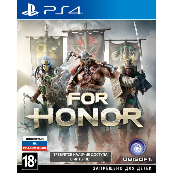 PS4 игра Ubisoft For Honor