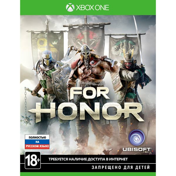 Видеоигра для Xbox One . For Honor видеоигра для xbox one saints row iv re elected