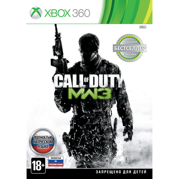 Игра для Xbox . Call Of Duty: Modern Warfare 3 Classics call of duty modern warfare 3 hardened edition