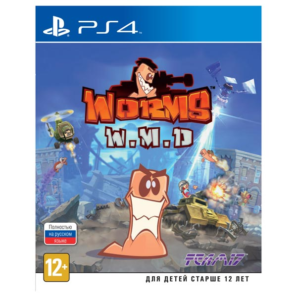 Видеоигра для PS4 . Worms W berkley power honey worms bronze