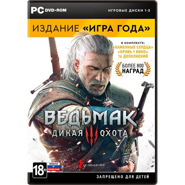 Видеоигра для PC . Ведьмак 3: Дикая Охота видеоигра для pc медиа rise of the tomb raider 20 летний юбилей