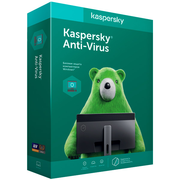 Антивирус Kaspersky Anti-Virus 2ПК на 1 год