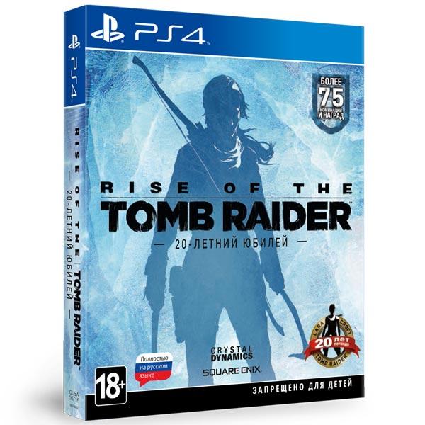 Видеоигра для PS4 . Rise of the Tomb Raider the tomb of alexander