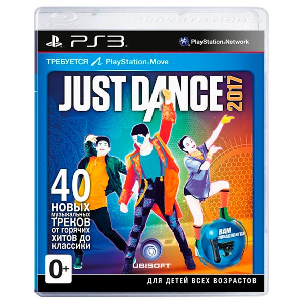 Игра для PS3 . Just Dance 2017 игра для playstation 4 just cause 3 collector s edition