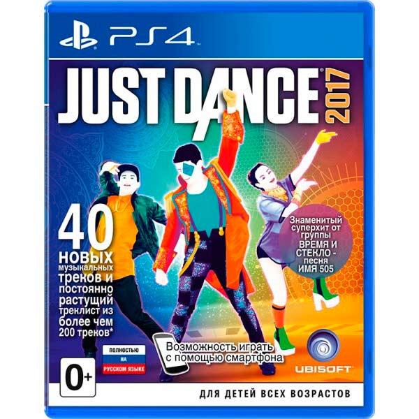 Видеоигра для PS4 . Just Dance 2017