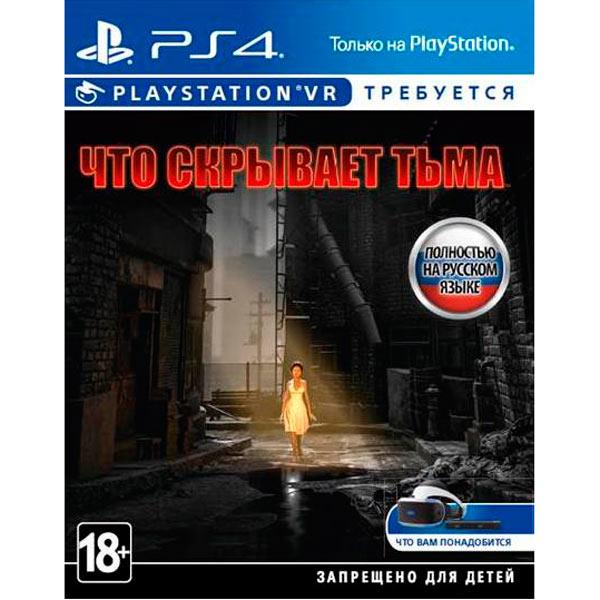 PS4 игра Sony Что скрывает тьма (только для VR)