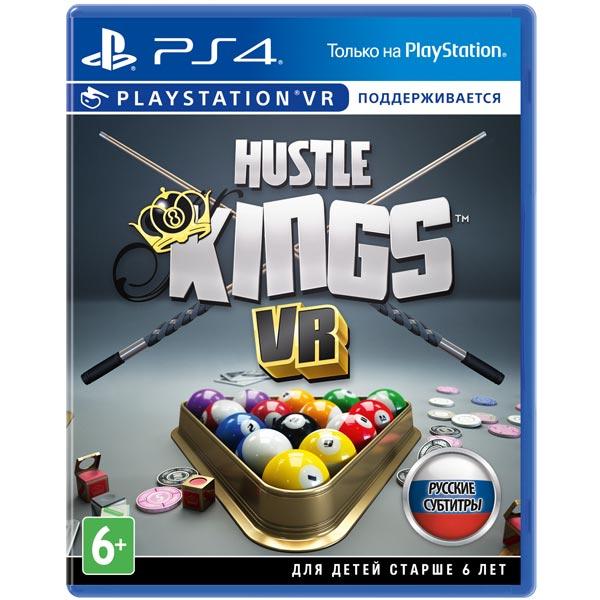 Видеоигра для PS4 . Hustle Kings (поддержка VR) видеоигра для ps4 just dance 2018