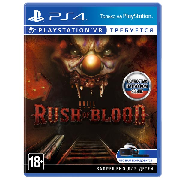 Видеоигра для PS4 . Until Dawn: Rush Of Blood (только для VR) robinson the journey только для vr [ps4]
