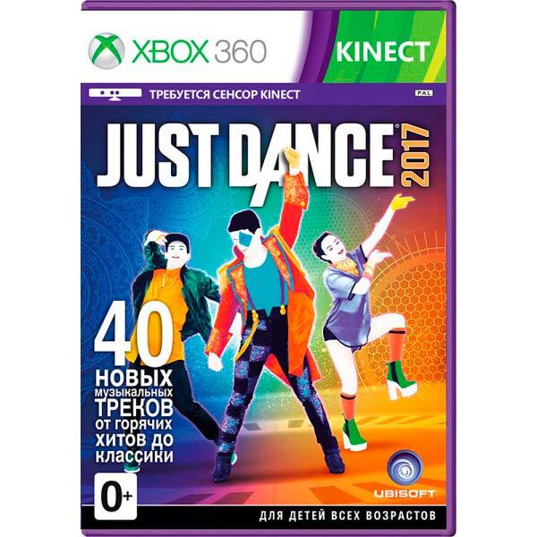 Игра для Xbox .