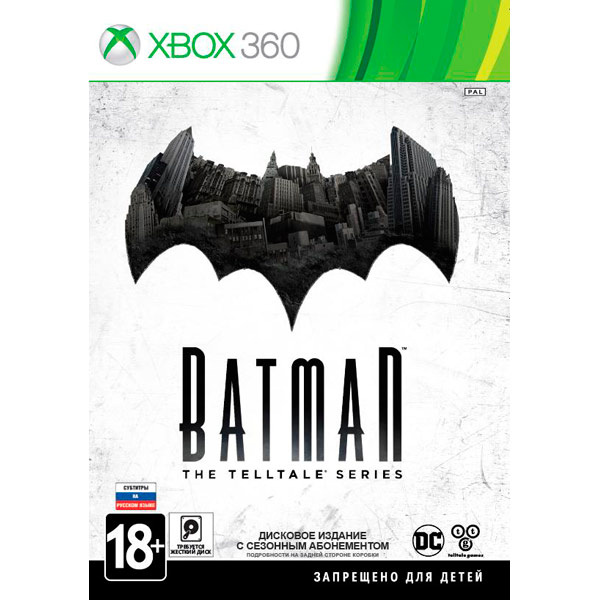 Видеоигра для Xbox 360 .