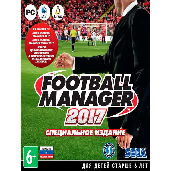 Видеоигра для PC . Football Manager 2017 manager
