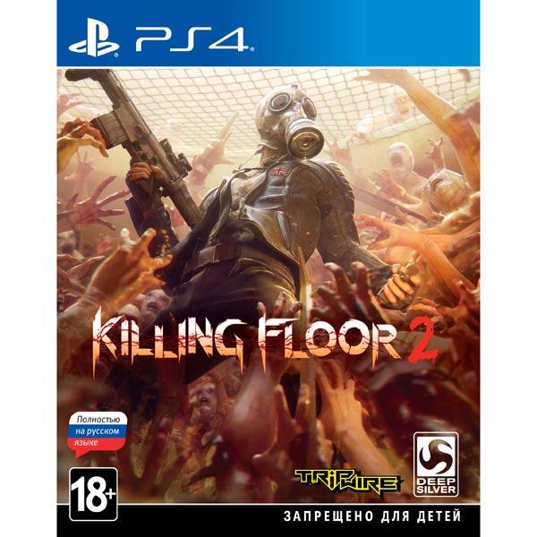Видеоигра для PS4 . Killing Floor 2 killing floor ключ по низкой цене