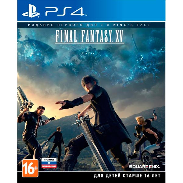 Видеоигра для PS4 . Final Fantasy XV Day One Edition+A Kings Tale playarts kai final fantasy xv ff15 gladiolus amicitia pvc action figure collectible model toy 25cm kt3439