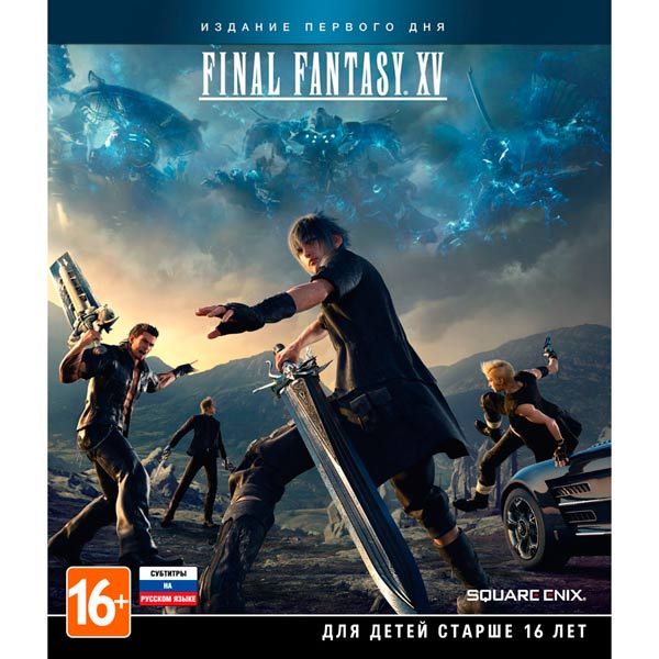 Видеоигра для Xbox One . Final Fantasy XV Day One Edition+A Kings Tale final fantasy xv day one edition игра для ps4