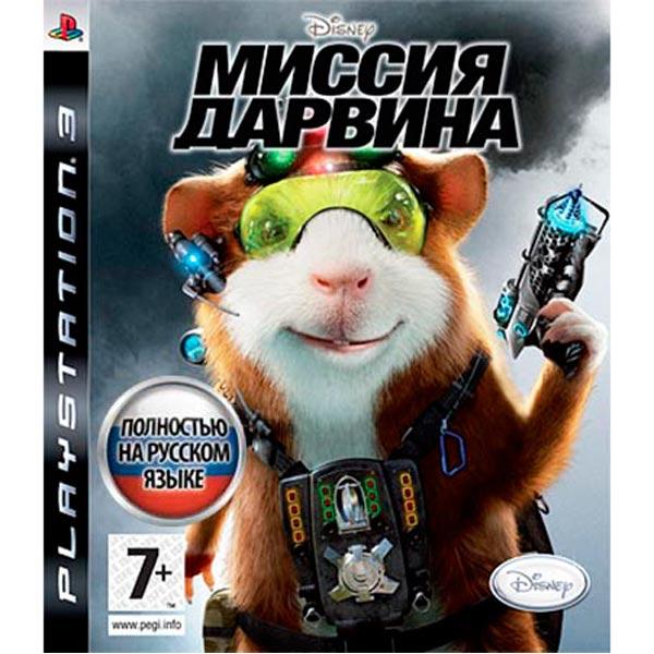 Игра для PS3 . Миссия Дарвина сергей малицкий миссия для чужеземца