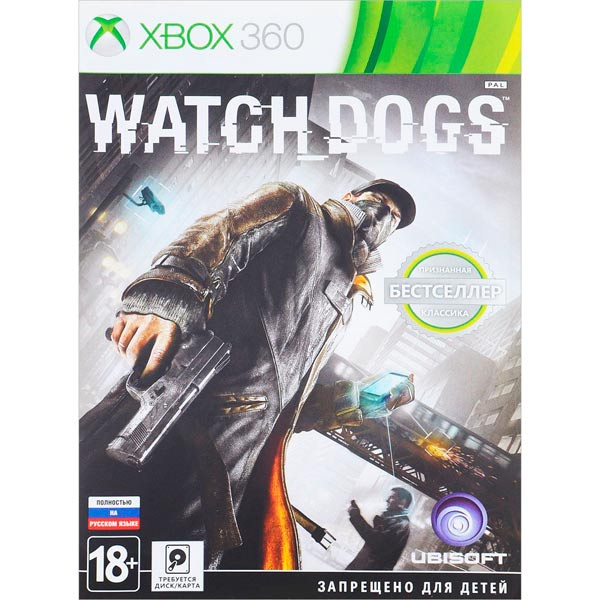 купить Игра для Xbox . Watch_Dogs Classics дешево