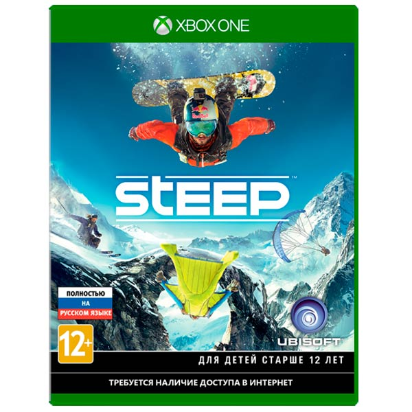 Xbox One игра Ubisoft — Steep