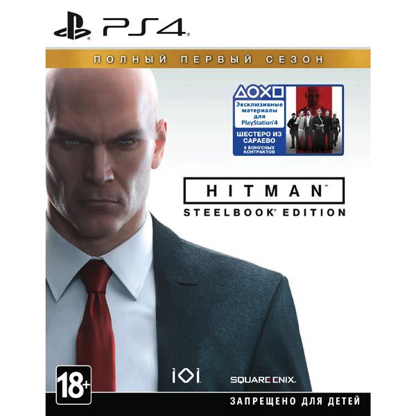 Видеоигра для PS4 . Hitman ps4 hitman полный первый сезон steelbook edition