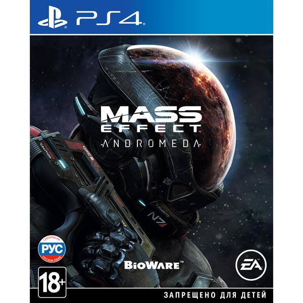 Видеоигра для PS4 . Mass Effect Andromeda mass effect volume 4 homeworlds
