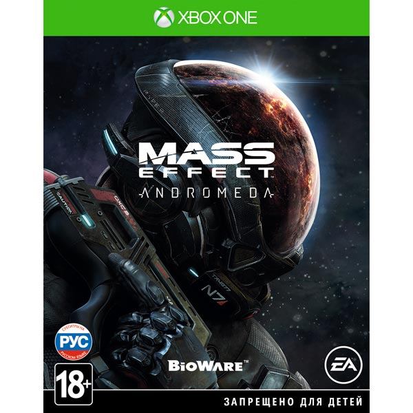 Видеоигра для Xbox One . Mass Effect Andromeda видеоигра для xbox one overwatch origins edition