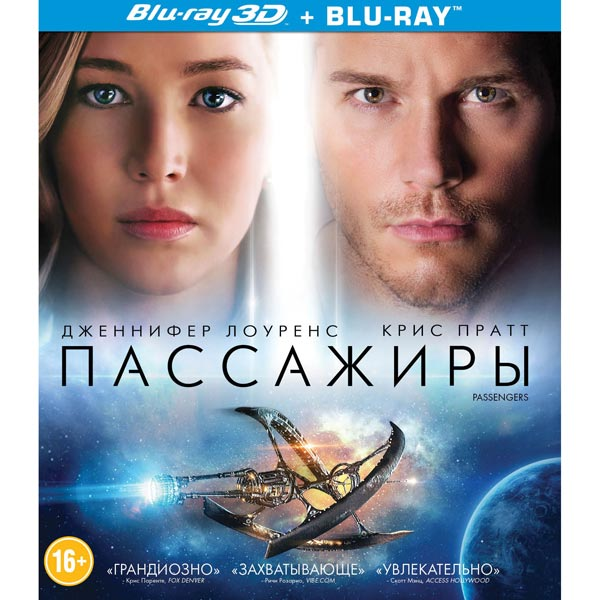 Blu-ray диск .