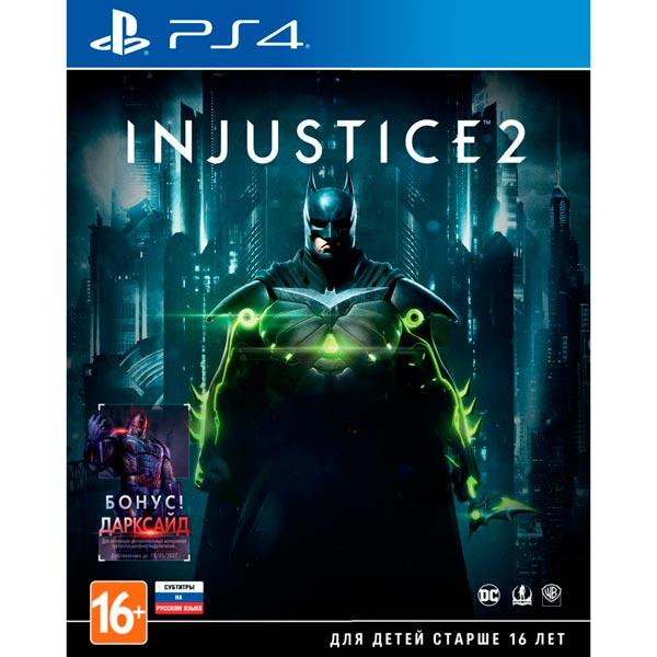 Видеоигра для PS4 . InJustice 2 sony ps4 injustice 2 day one edition [ русские субтитры]