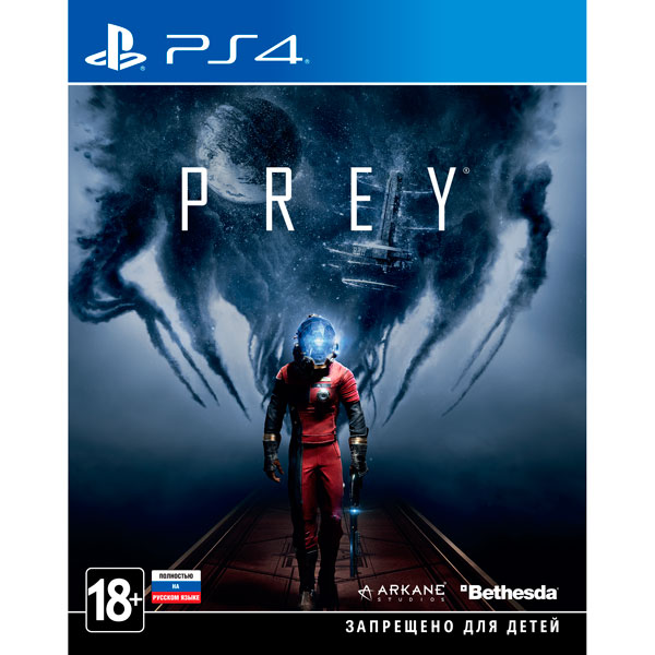 Видеоигра для PS4 . Prey видеоигра для ps4 just dance 2018