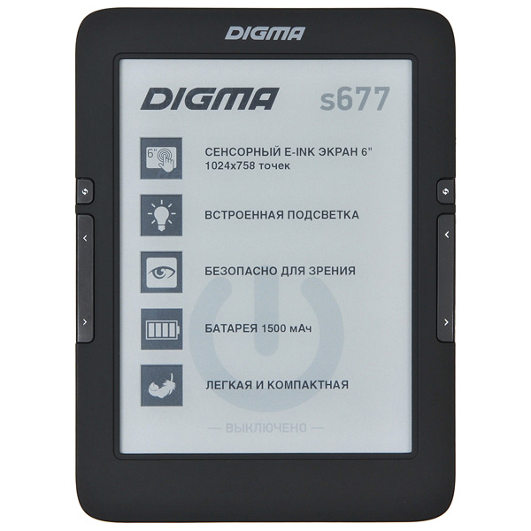 Электронная Книга Digma S677 Black планшет digma plane 1601 3g ps1060mg black