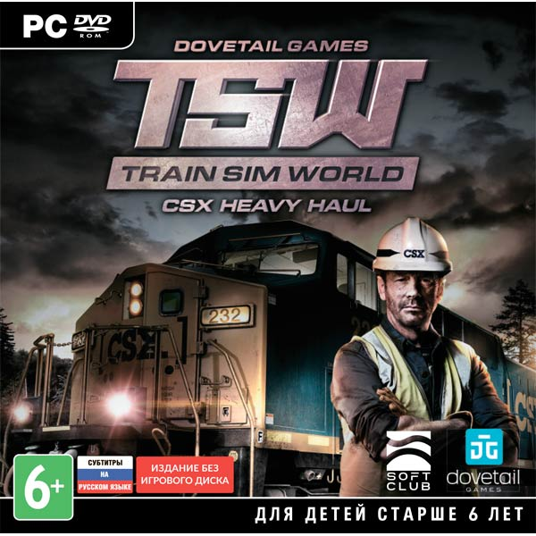Видеоигра для pc ., Train Sim World: CSX Heavy Haul (код, без диска)