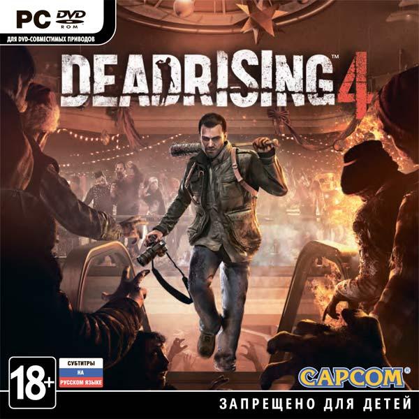 Видеоигра для PC . Dead Rising 4 dead famous