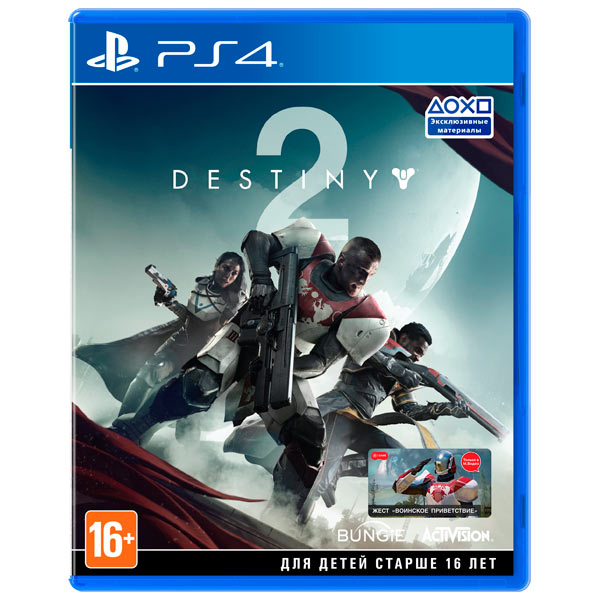 PS4 игра Activision Destiny 2