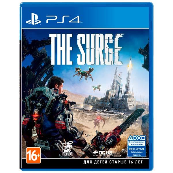 Видеоигра для PS4 . Surge