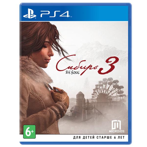 Видеоигра для PS4 . Сибирь 3 resident evil 5 русский язык sony playstation 4 ролевая боевик