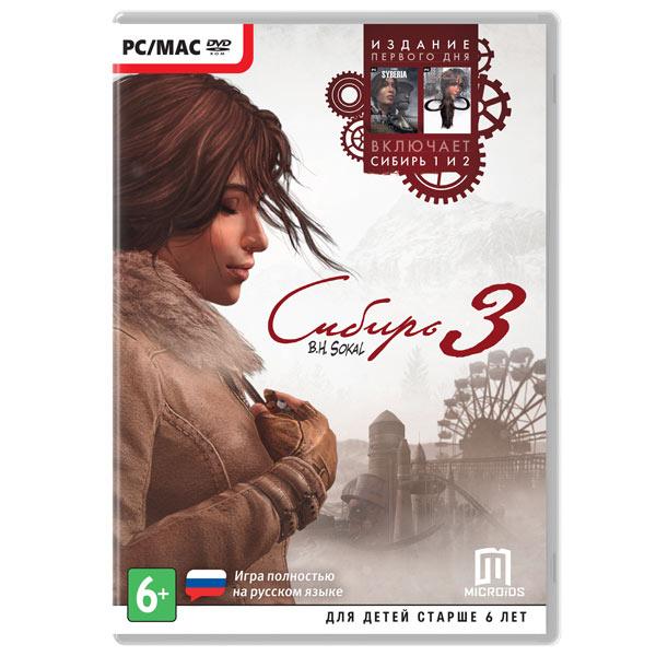 Видеоигра для PC . Сибирь 3 комплект цифрового тв нтв плюс hd simple сибирь