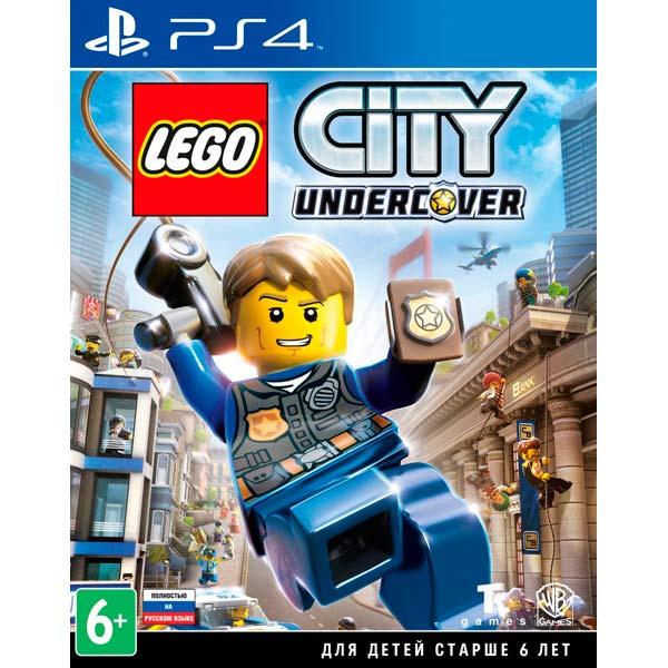 Видеоигра для PS4 . LEGO CITY Undercover lego lego city железнодорожные стрелки