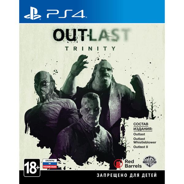 Видеоигра для PS4 . Outlast Trinity видеоигра для ps4 just dance 2018
