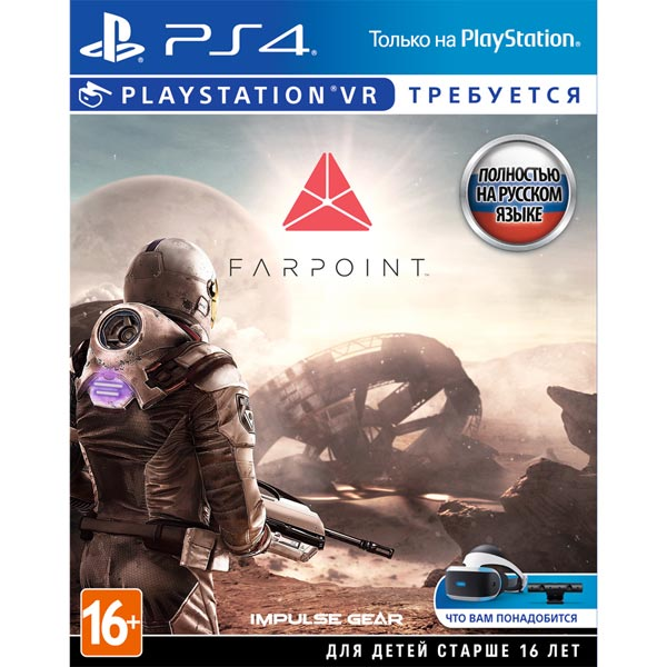 Видеоигра для PS4 . Farpoint (только для VR) robinson the journey только для vr [ps4]